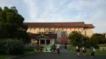 国立博物館平成館