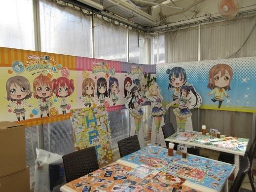 201709サンシャイン巡礼1カフェ (17)