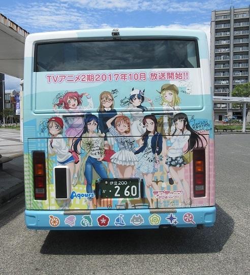 201709サンシャイン巡礼2バス (31)