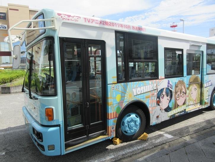 201709サンシャイン巡礼2バス (27)