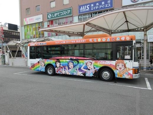 201709サンシャイン巡礼2バス (21)