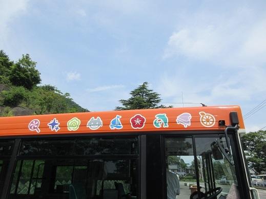 201709サンシャイン巡礼2バス (12)