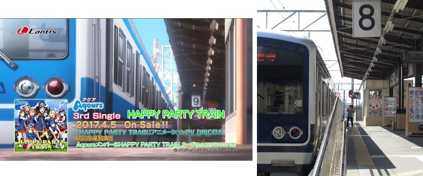 201709サンシャイン巡礼3電車と駅 (1)