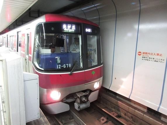ラブライブサンシャイン西武線スタンプラリー (21)