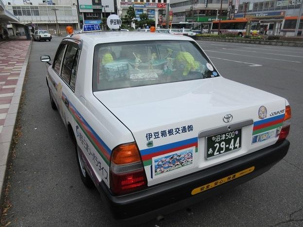 201709サンシャイン巡礼4タクシー (23)