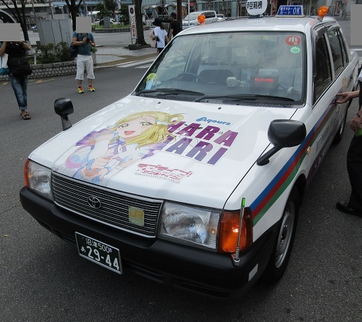 201709サンシャイン巡礼4タクシー (22)