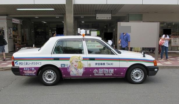 201709サンシャイン巡礼4タクシー (21)