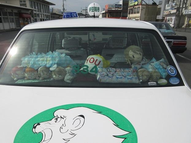 201709サンシャイン巡礼4タクシー (16)