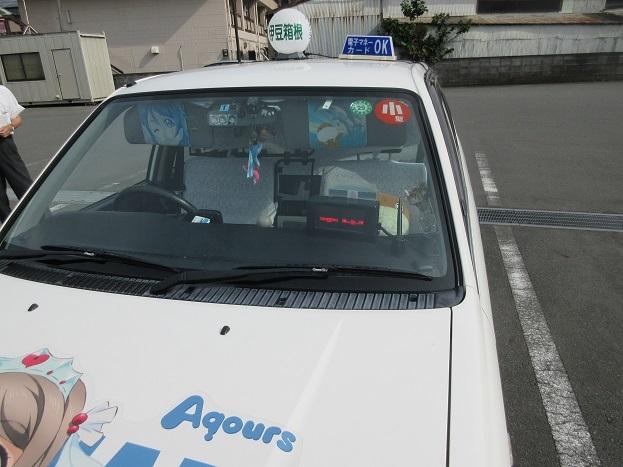 201709サンシャイン巡礼4タクシー (14)