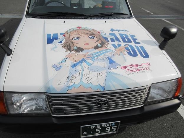 201709サンシャイン巡礼4タクシー (13)