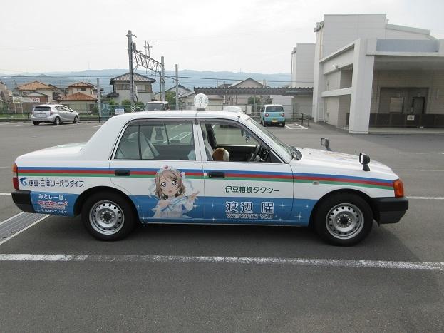 201709サンシャイン巡礼4タクシー (10)