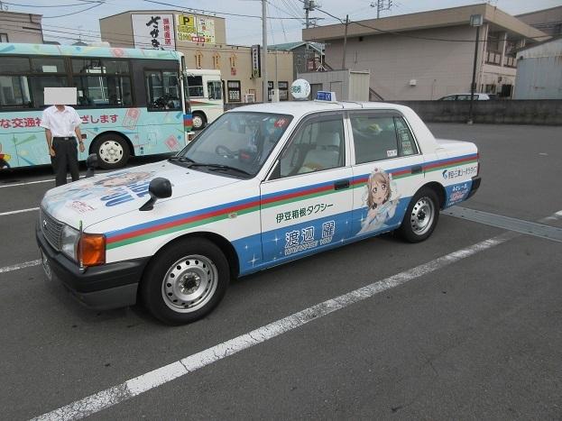 201709サンシャイン巡礼4タクシー (8)