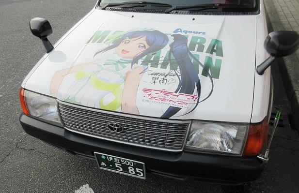 201709サンシャイン巡礼4タクシー (5)