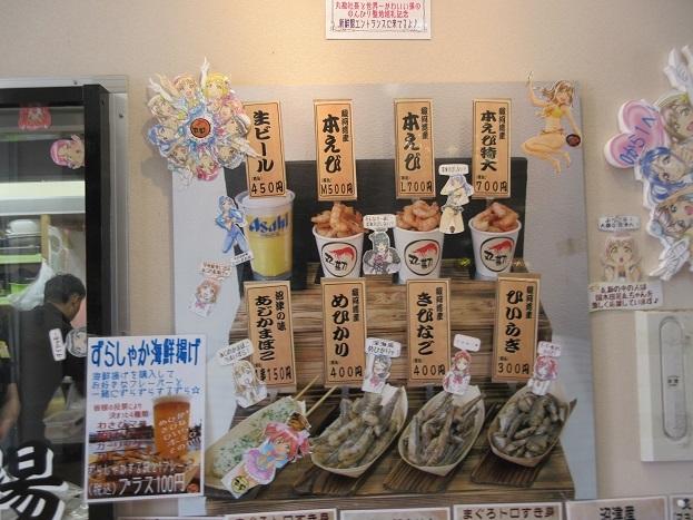 201709サンシャイン巡礼5食事 (6)