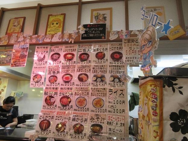 201709サンシャイン巡礼5食事 (4)