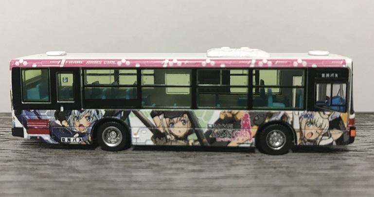 TTECFAGバス (4)