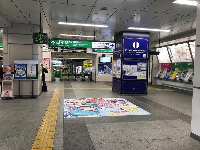 20180103 (8)