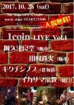 栃木初ライブ!