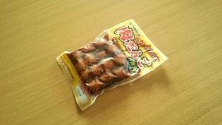 マルシンフーズ肉だんご2