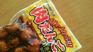 マルシンフーズ肉だんご5