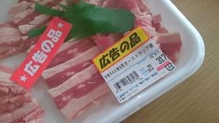 牛カル油めし丼