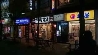 丶松伊勢佐木町(モール)、天ぷら定食7
