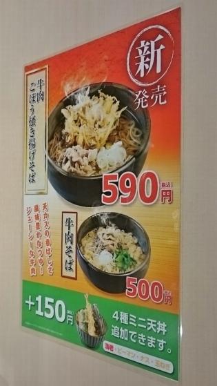 丶松伊勢佐木町(モール)、天ぷら定食8
