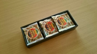 宇都宮の餃子煎餅