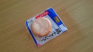鶏チーャシュー丼