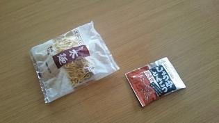 生一麺太麺しょうゆとんこつ九条ねぎ