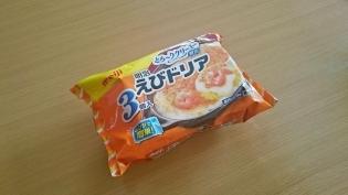 明治えびドリア(冷凍)