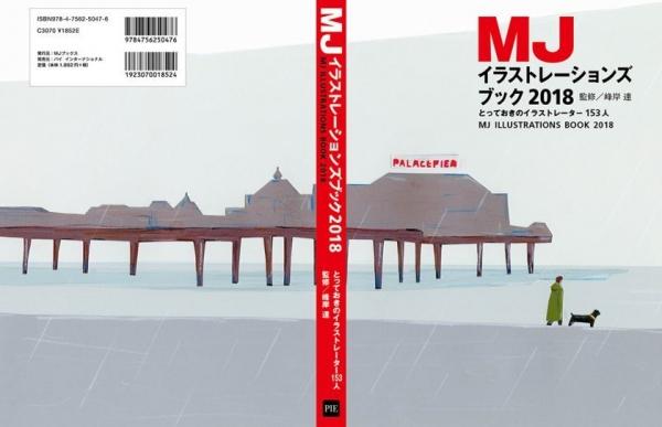 cover2018-e1515115683748.jpg