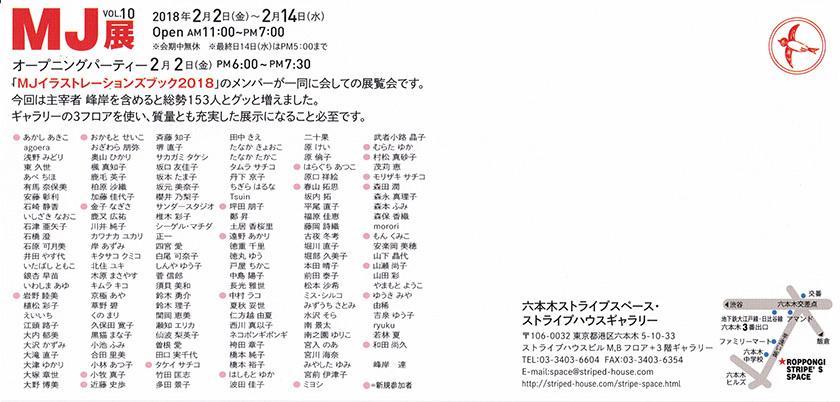 dm2-1.jpg