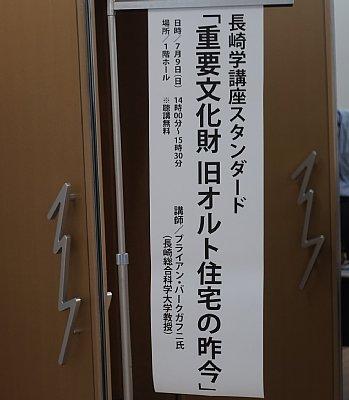 170709_01.jpg
