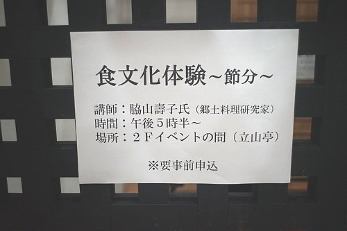 180201_01.jpg