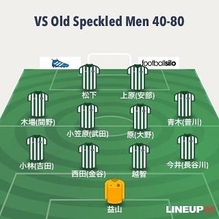 20180106 old men ふぉめ2