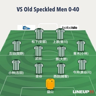 20180106 old men ふぉめ1