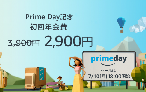 Amazon_Prime_1000off_000.png