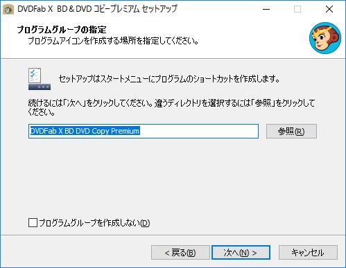 DVDFabX_BD_DVD_copy_premium_005.png