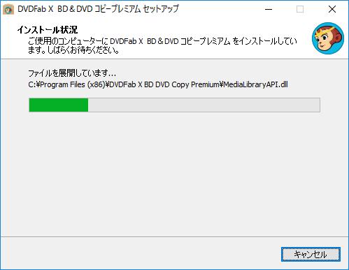 DVDFabX_BD_DVD_copy_premium_007.png