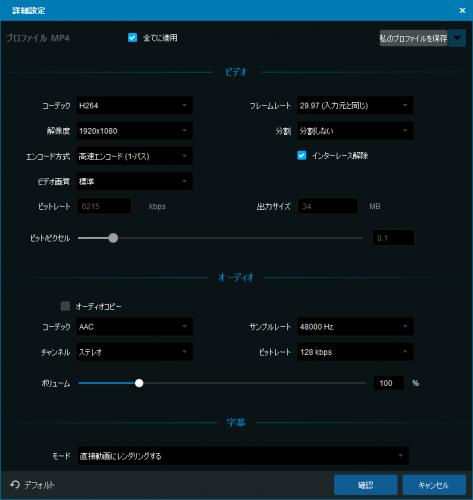 DVDFabX_BD_DVD_copy_premium_071.png