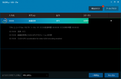 DVDFabX_BD_DVD_copy_premium_076.png