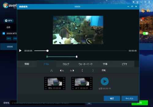 DVDFabX_BD_DVD_copy_premium_078.png