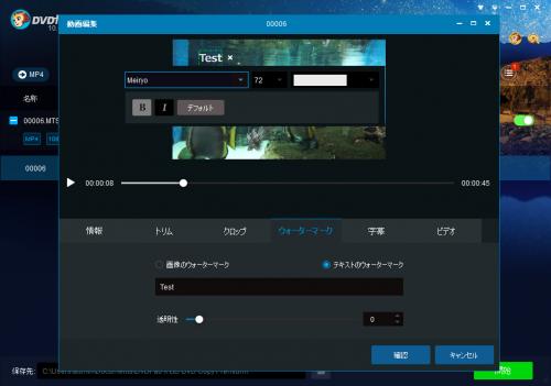 DVDFabX_BD_DVD_copy_premium_085.png