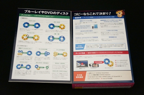 DVDFabX_BD_DVD_copy_premium_204.jpg