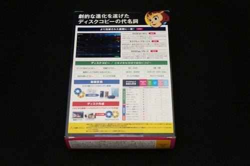 DVDFabX_BD_DVD_copy_premium_205.jpg