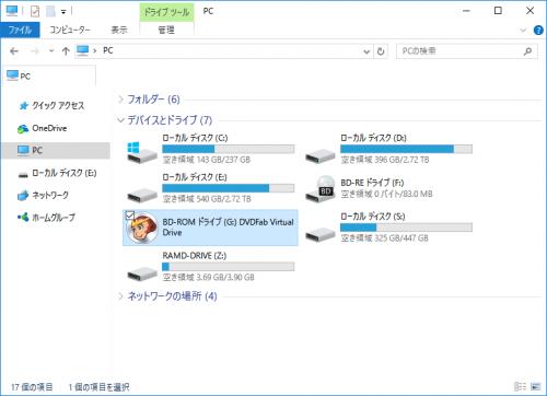 DVDFabX_BD_DVD_copy_premium_51.png