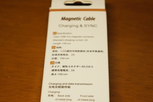 Magnetic_Cable_USB_002.jpg