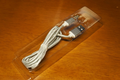 Magnetic_Cable_USB_004.jpg
