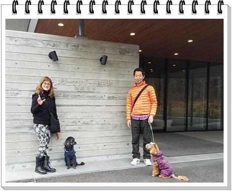 20171120_103945_001_01.jpg
